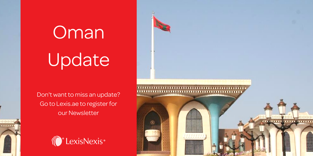 Oman: Amendment of the Provisions of the Regulatory Charter