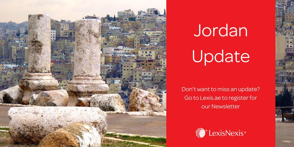 Jordan's Legislation and Opinion Bureau has Published a Draft Zakat Law