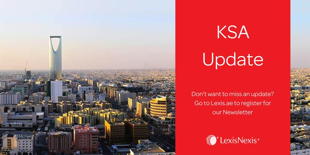 Saudi Arabia: New Property Deal Tax Introduced