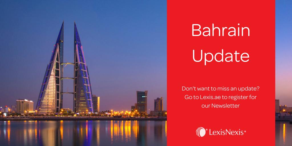 Bahrain: Financial Disclosures Examination Authority Established