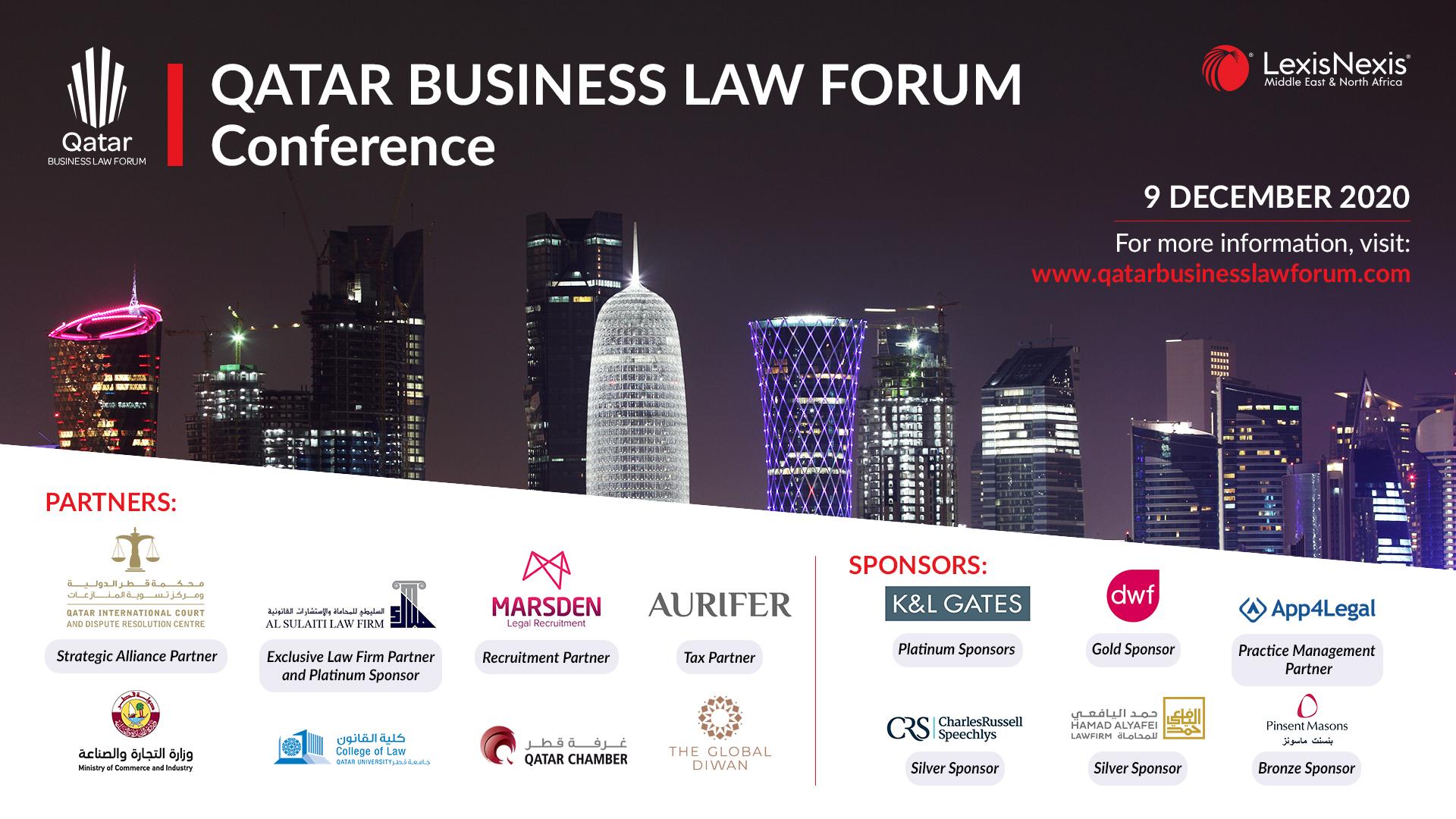 Qatar Business Law Forum Awards Ceremony 2020 | 9 December 2020 (Online Event)