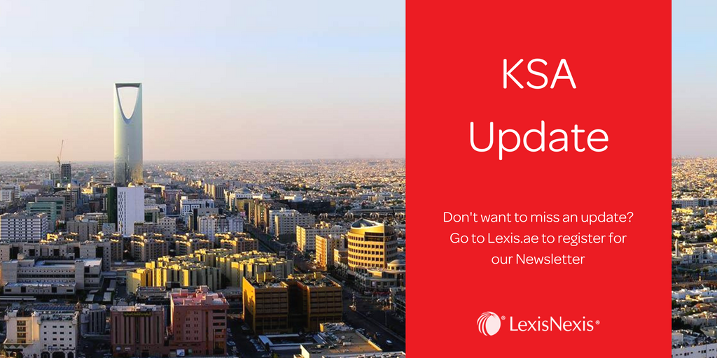 Saudi Arabia: Short-selling Changes Announced