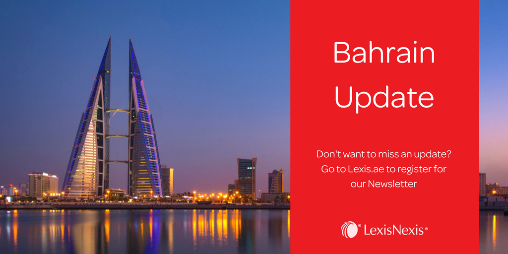 Bahrain: Investment Reconciliation Decree-Law Approved