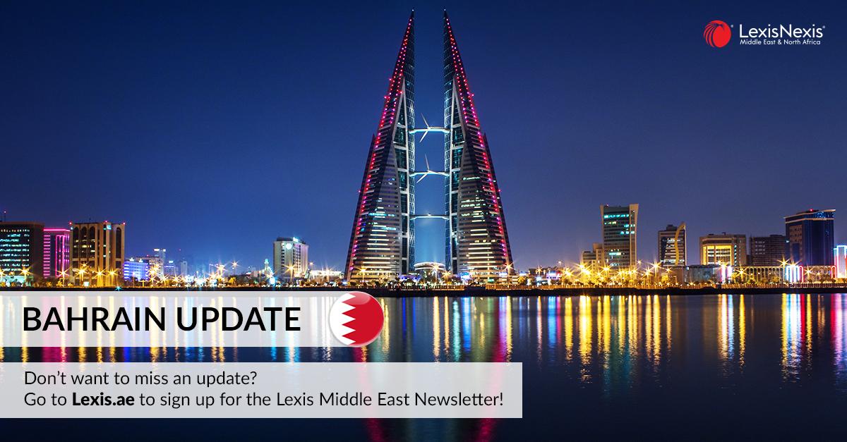 Bahrain Moves to Green Alert Level