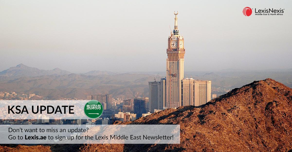 Saudi Arabia: Penalties for Trademark Counterfeiting Announced Saudi Arabia: Penalties for Trademark Counterfeiting Announced