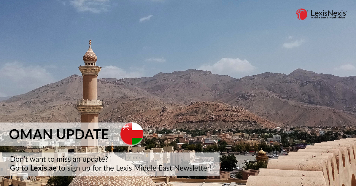 Oman: New Regulations issued to Stop Money Laundering in Real Estate Sector