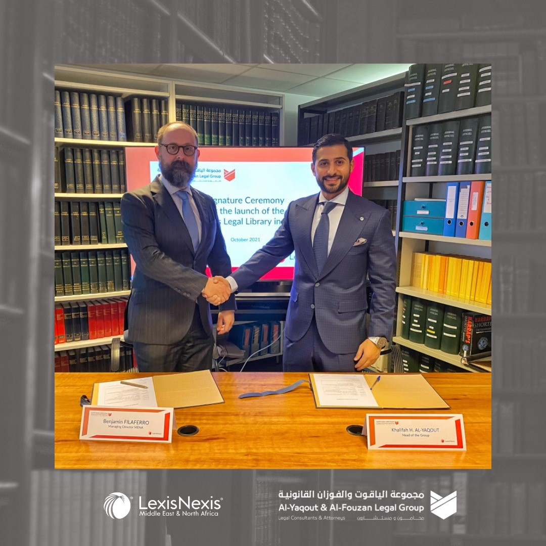 LexisNexis and Al-Yaqout & Al-Fouzan Legal Group Launches the 'LexisNexis Library' in Kuwait